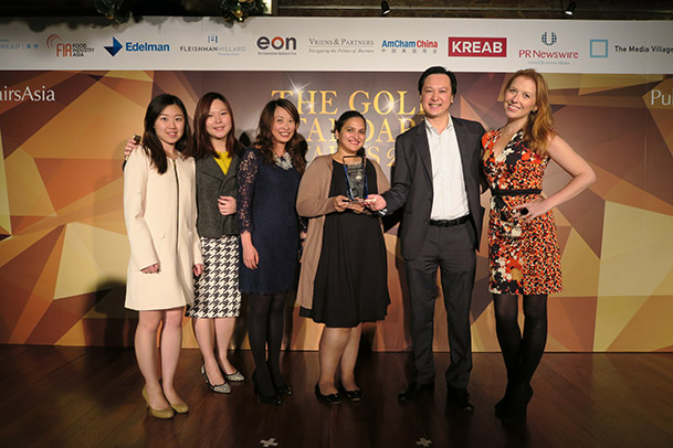 Weber Shandwick Asia Pacific Celebrates Top Industry Honors